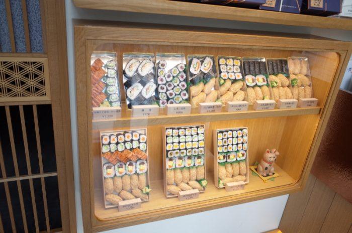 業界人御用達のお土産寿司