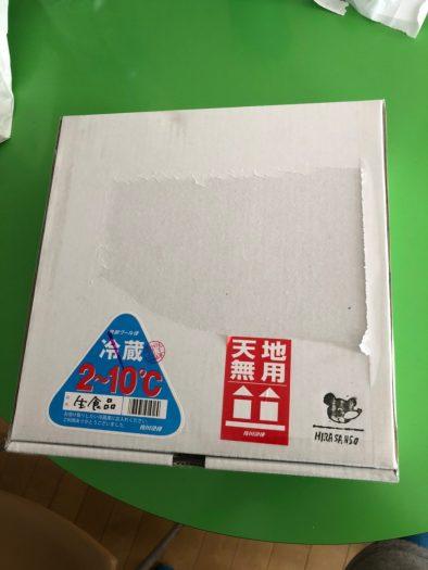 京都の名旅館の極上しゃも鍋