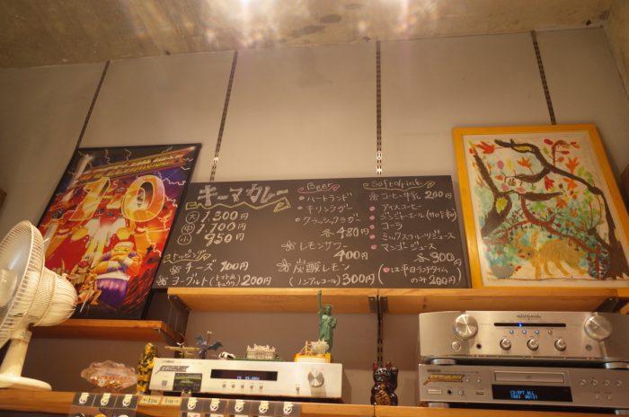 京都の人気カレーへ初挑戦!