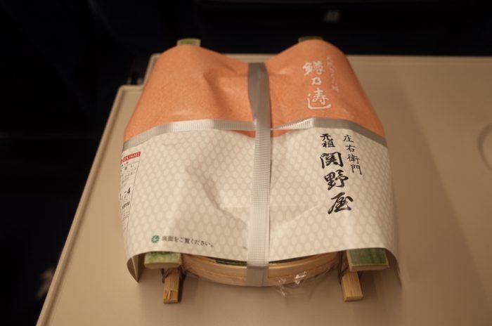 天然サクラマスの押し寿司!