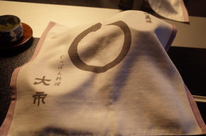 日本を代表するスッポン料理の名店